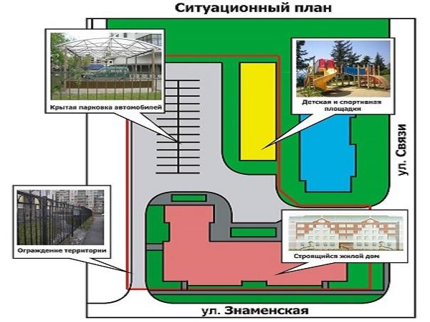 """ЖК """"Знаменский"""" - фото 5"""