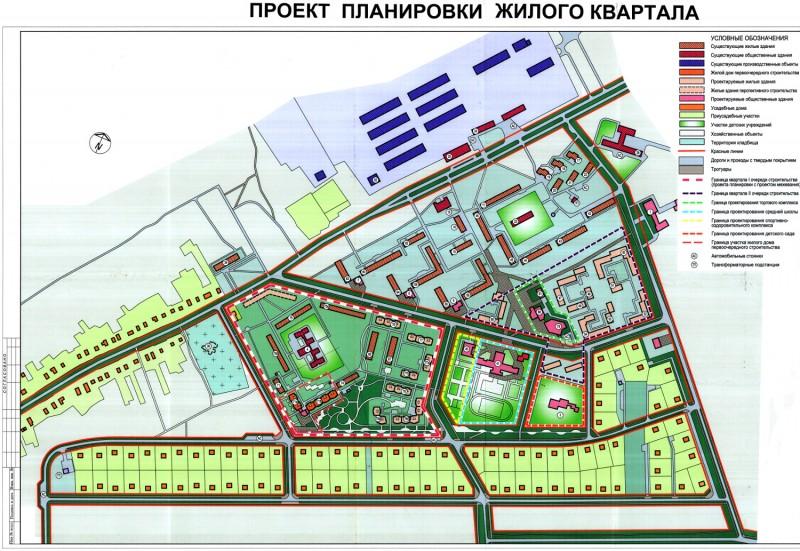"""ЖК """"Высоцкое"""" - фото 2"""