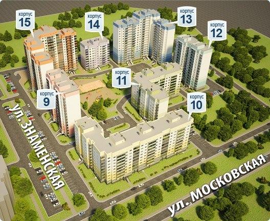 """ЖК """"Радужный"""" - фото 3"""