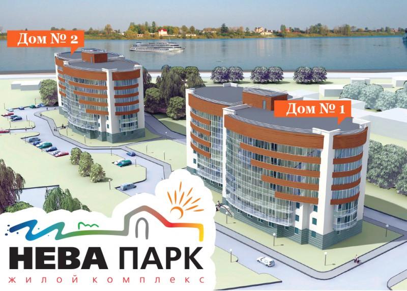 "ЖК ""Невский берег"" - фото 5"