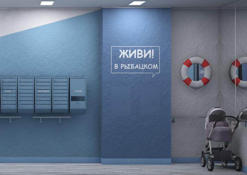 """ЖК """"Живи! В Рыбацком"""" - фото 24"""