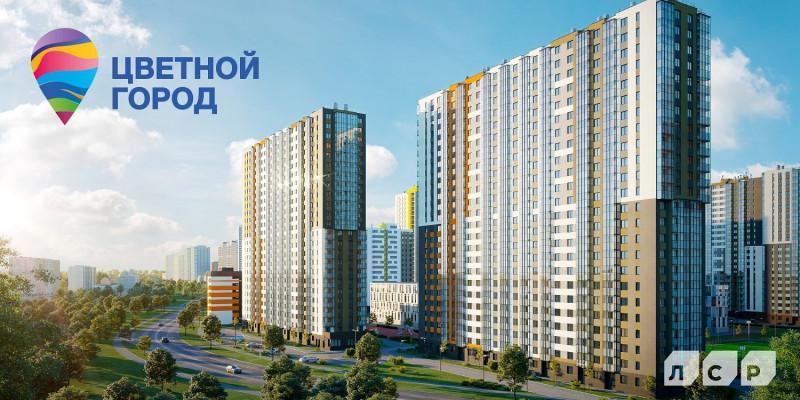 """ЖК """"Цветной город"""" - фото 11"""