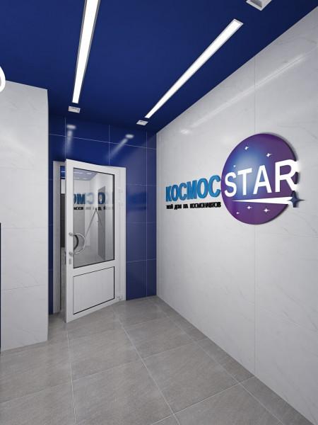 "ЖК ""КосмосStar"" - фото 11"