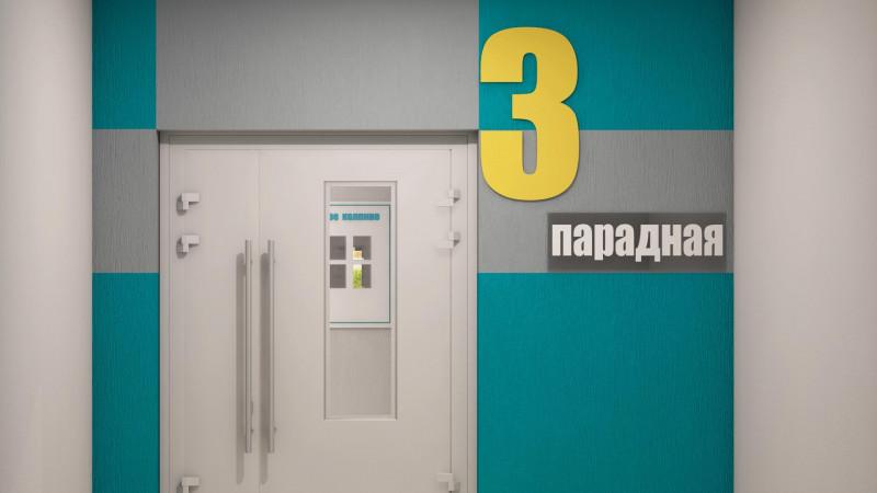 "ЖК ""Новое Колпино"" - фото 16"