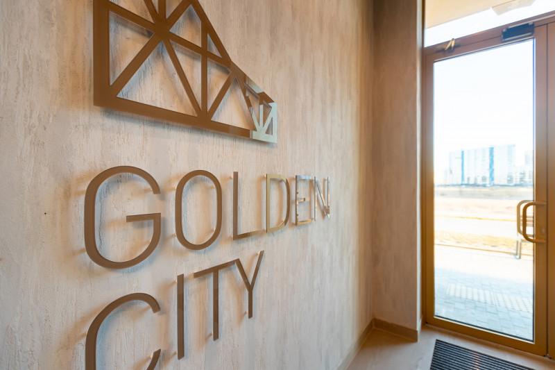 """ЖК """"Golden City"""" - фото 28"""