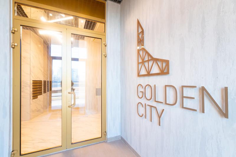 """ЖК """"Golden City"""" - фото 29"""
