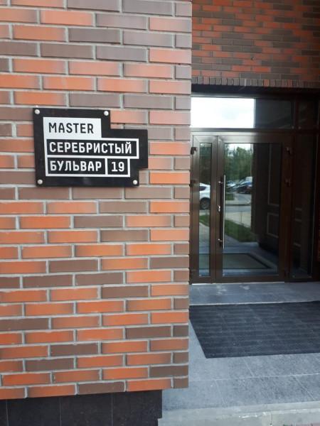 "ЖК ""Master Серебристый 19""  - фото 10"