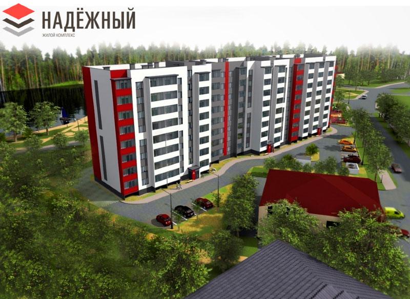 """ЖК """"Надежный"""" - фото 6"""