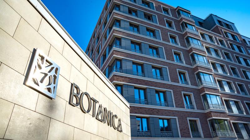 ЖК Botanica - фото 3
