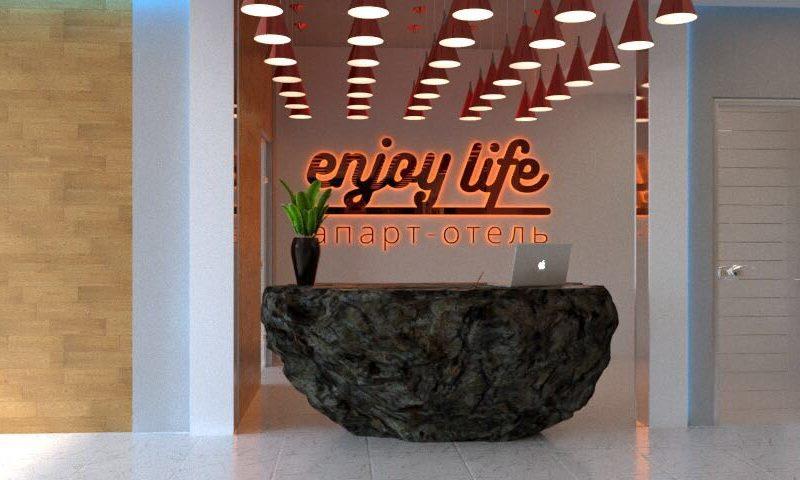 """ЖК """"Enjoy life"""" - фото 4"""