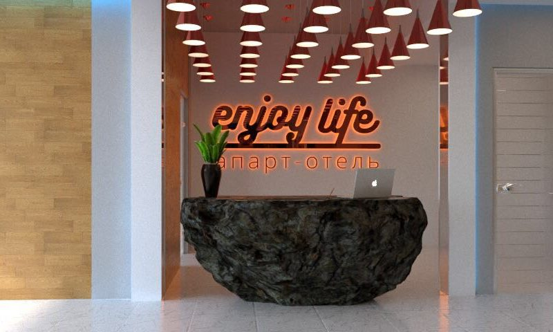 "ЖК ""Enjoy lifе"" - фото 4"