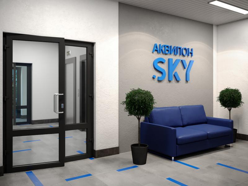 """ЖК """"Аквилон SKY"""" - фото 6"""
