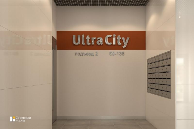 """ЖК """"Ultra City II"""" - фото 36"""
