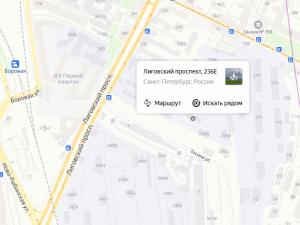 """ЖК """"Лиговский 236"""""""