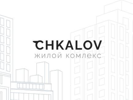 "Квартиры в ЖК ""CHKALOV"" в СПБ, Пушкинский район, метро Купчино"