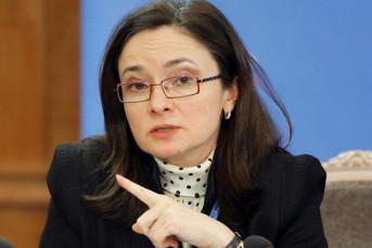 Глава Центробанка спрогнозировала дальнейшее снижение ставок по ипотеке
