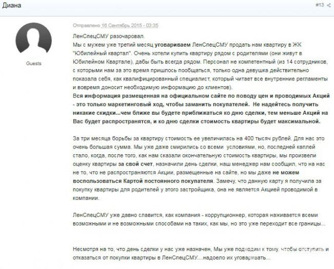 """Квартал """"Галактика"""": гигантский комплекс в исторической части Петербурга - Фото 7"""