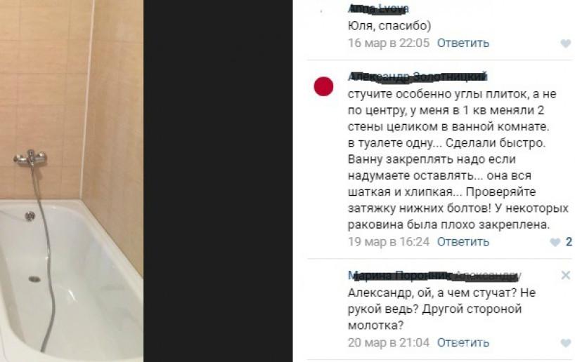 """Жилой дом """"Паруса"""": свежий воздух в городской черте - Фото 18"""