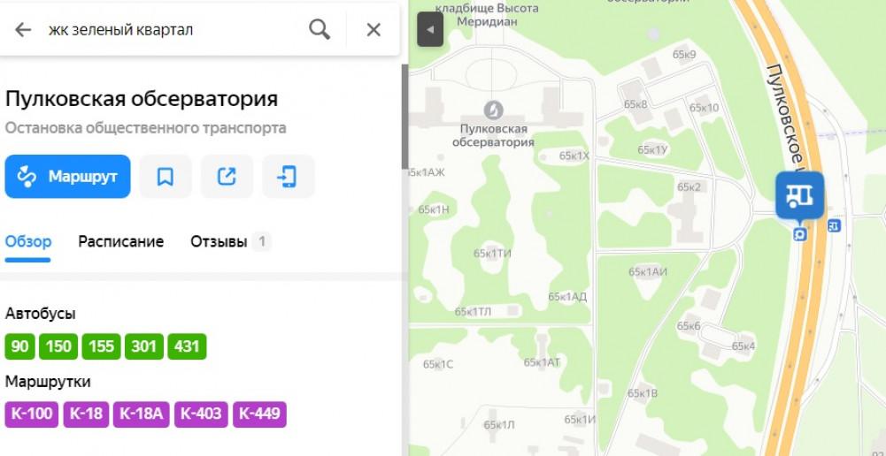 """ЖК """"Зеленый квартал"""": европейская застройка в российских реалиях - Фото 31"""