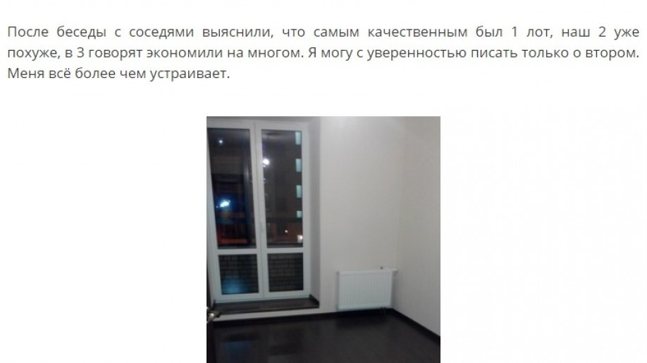 """ЖК """"NewПитер"""": дома без студий, сроки без уточнений - Фото 6"""