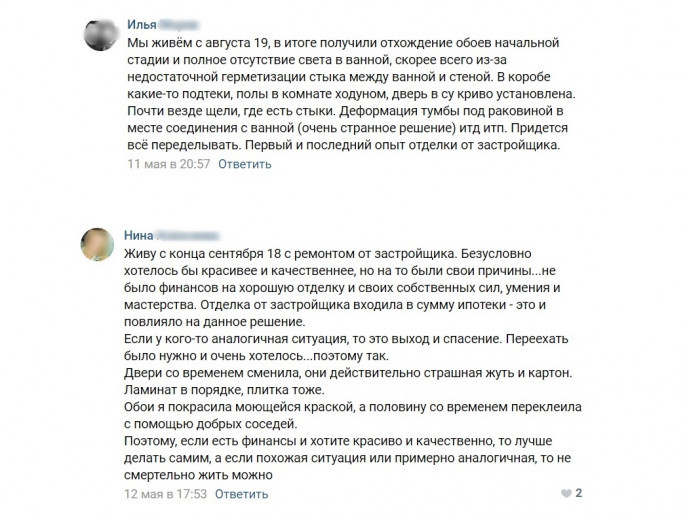"ЖК ""Урбанист"": третий из ларца на границе Мурино - Фото 31"