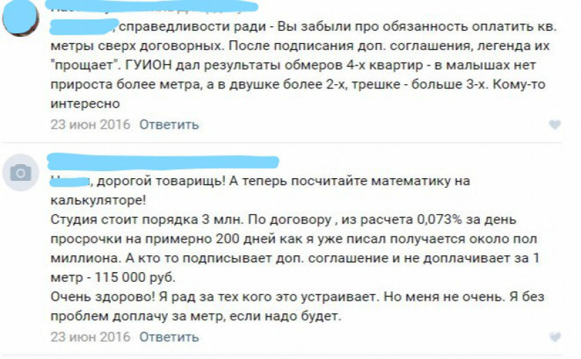 """""""LEGENDA Комендантского"""": обаятельный проект в неуютном месте - Фото 72"""