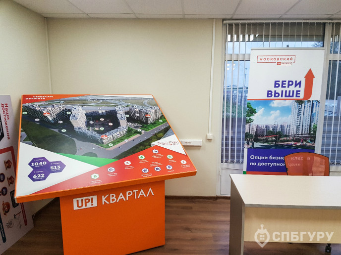 "ЖК ""UP-квартал ""Московский"": опции бизнес-класса и КАД под окнами - Фото 1"