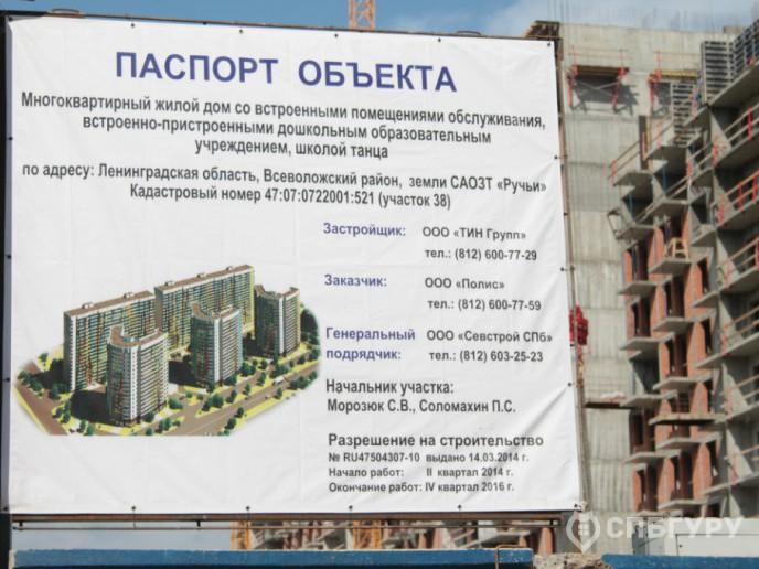 """ЖК """"Краски лета"""": очередной комплекс в Девяткино - Фото 13"""