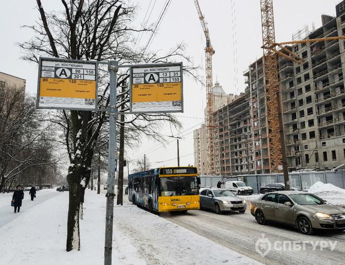 """ЖК """"Москва"""": внутри — комфорт, снаружи  — промзона - Фото 20"""