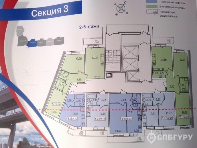 """ЖК """"Приневский"""" -  бюджетное жилье в пределах КАД - Фото 32"""