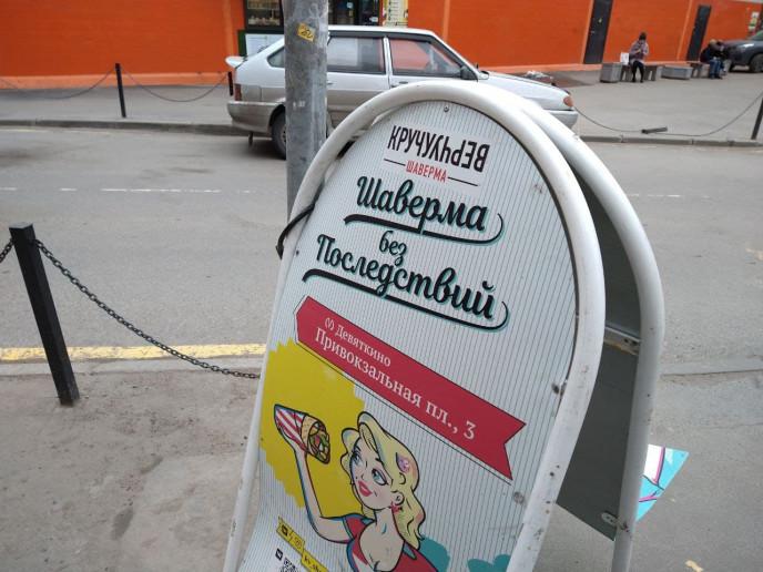 """ЖК """"Северный"""": добротный эконом возле метро в Мурино - Фото 36"""