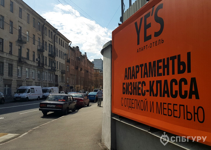 """ЖК """"Ye's"""" на Социалистической: многолюдно, зато в центре - Фото 17"""