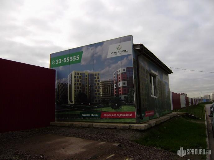 """Квартал """"Вена"""": комфортное место с областной судьбой - Фото 2"""