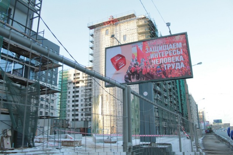 ЖК «Европа Сити»: крупный жилой комплекс от ЛСР на Петроградке - Фото 17
