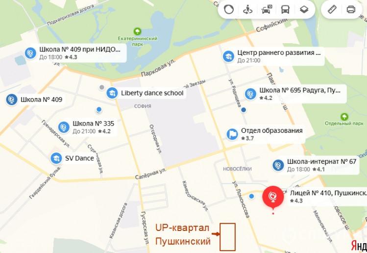 "UP-квартал ""Пушкинский"": пятиэтажки между дворцово-парковых ансамблей - Фото 45"