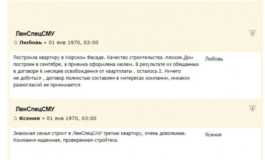"""Квартал """"Галактика"""": гигантский комплекс в исторической части Петербурга - Фото 6"""