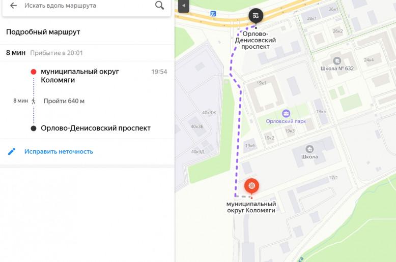 """ЖК """"Заповедный парк"""": жильё для романтиков и автомобилистов - Фото 2"""