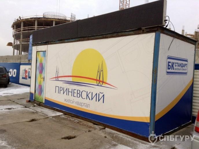 """ЖК """"Приневский"""" -  бюджетное жилье в пределах КАД - Фото 25"""