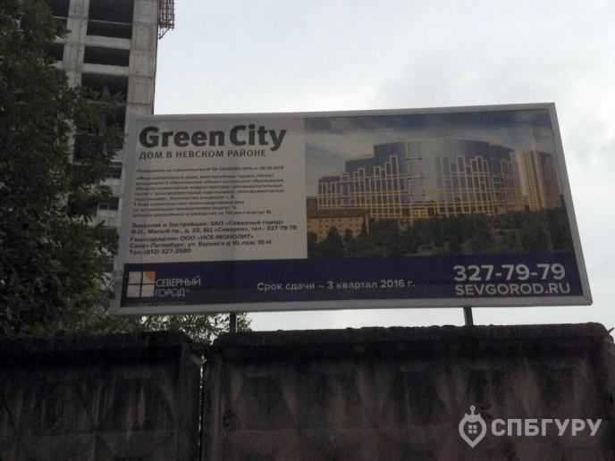 Green City – современный жилой комплекс в депрессивном месте. - Фото 18