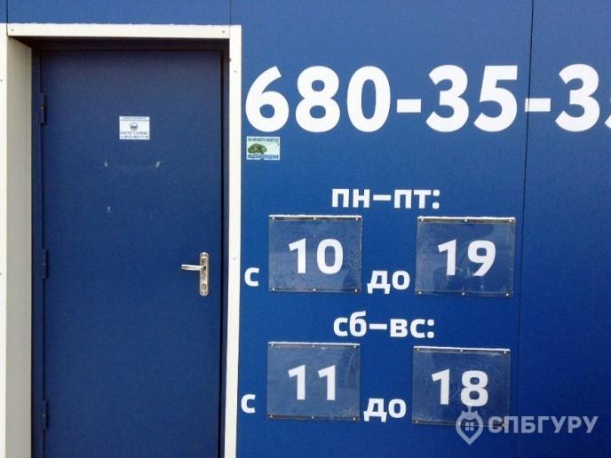 """ЖК """"Живи! В Рыбацком!"""" - недорогие квартиры с отделкой и удобной рассрочкой. - Фото 20"""