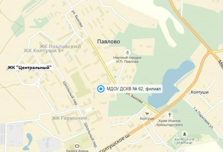 """ЖК """"Центральный"""": близко от КАД, но далеко от инфраструктуры - Фото 17"""