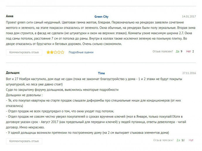 """ЖК """"Дом на набережной"""": проект, потеснивший новый мост через Неву - Фото 1"""