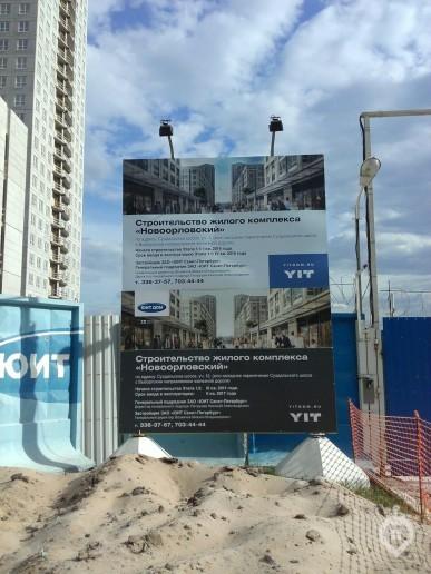"""ЖК """"Новоорловский"""": крупный жилой комплекс на Суздальском шоссе возле Новоорловского лесопарка - Фото 23"""