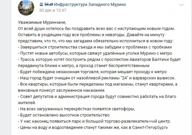"""ЖК """"ID Murino"""": клубные дома от нового застройщика - Фото 72"""