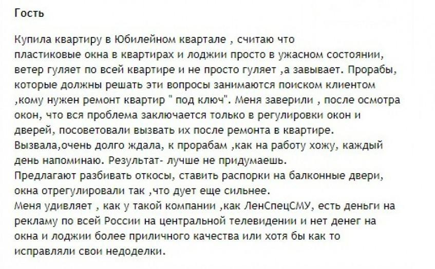 """Квартал """"Галактика"""": гигантский комплекс в исторической части Петербурга - Фото 9"""