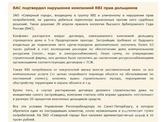 """ЖК """"Дом на набережной"""": проект, потеснивший новый мост через Неву - Фото 6"""