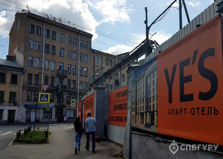 """ЖК """"Ye's"""" на Социалистической: многолюдно, зато в центре - Фото 15"""