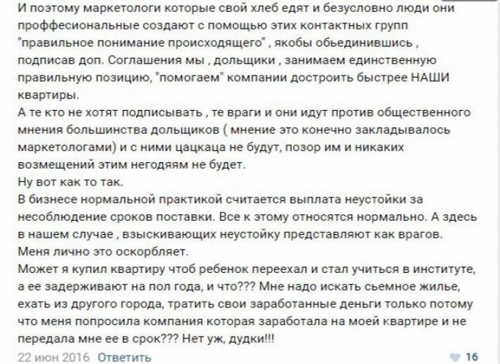 """""""LEGENDA Комендантского"""": обаятельный проект в неуютном месте - Фото 71"""