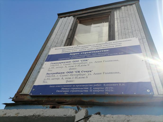 """ЖК """"Добрыня-3"""": эконом за КАДом с городской пропиской - Фото 3"""
