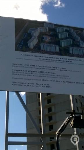 """ЖК """"Ветер перемен"""": скромное жилье в промышленном районе Ленобласти - Фото 12"""